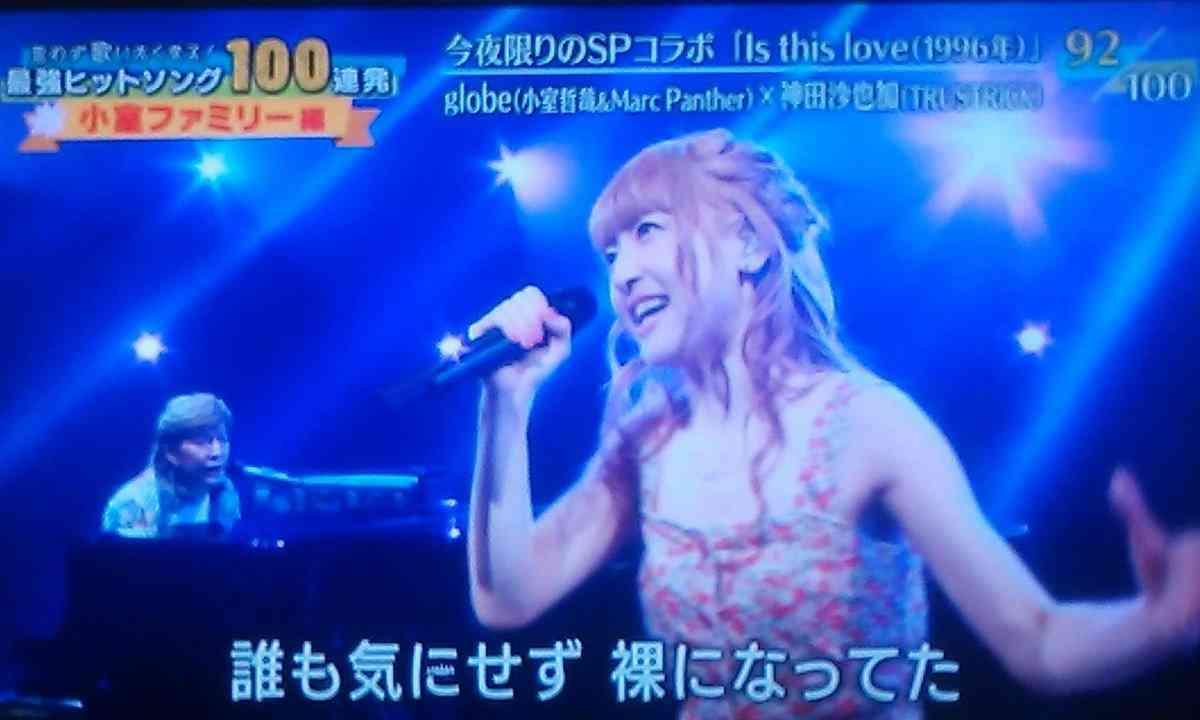 神田沙也加とのコラボにglobeファン絶賛「また聴きたい」