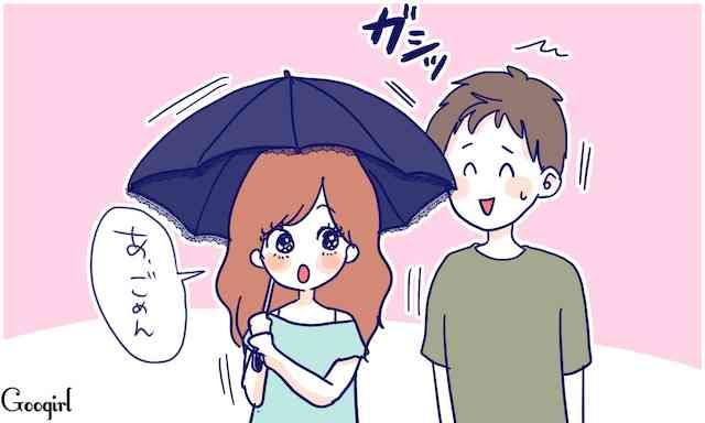 「氷なし」に「日傘」…じつは嫌われちゃう!? 夏の意識高い系女子リスト