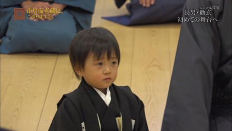 小林麻央 海老蔵も許可?「VIP闘病」に古巣の日本テレビ「NEWS ZERO」が独占密着