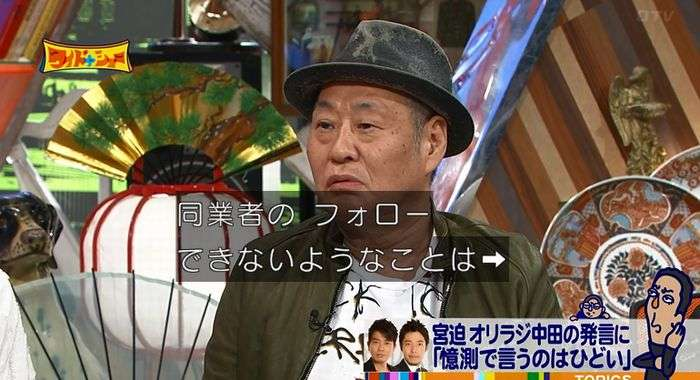極楽とんぼ・山本圭壱、10年ぶり地上波復帰!30日放送「めちゃイケ」で
