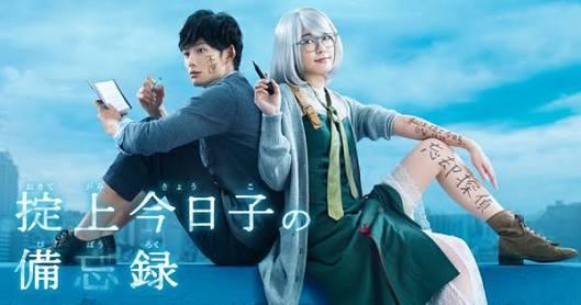 オススメの1話完結の日本のドラマ