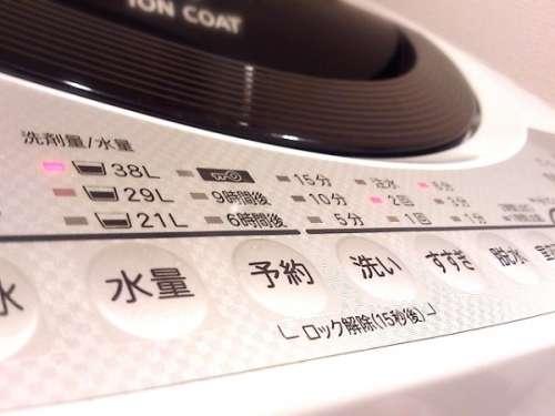洗濯表示が変更 「理解できない」「なじめない」の声 ニフティニュース