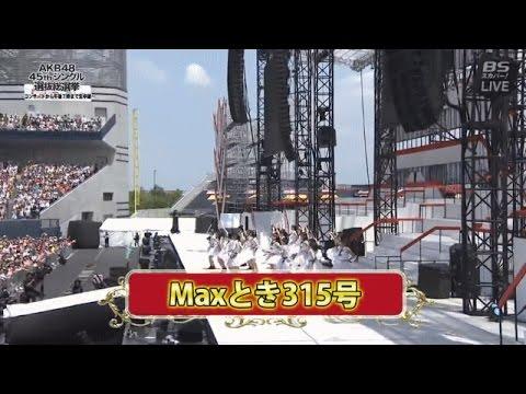 NGT48 Maxとき315号 - YouTube