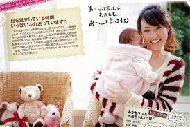 劇団ひとり&大沢あかね夫妻に第2子男児・咲也くん誕生
