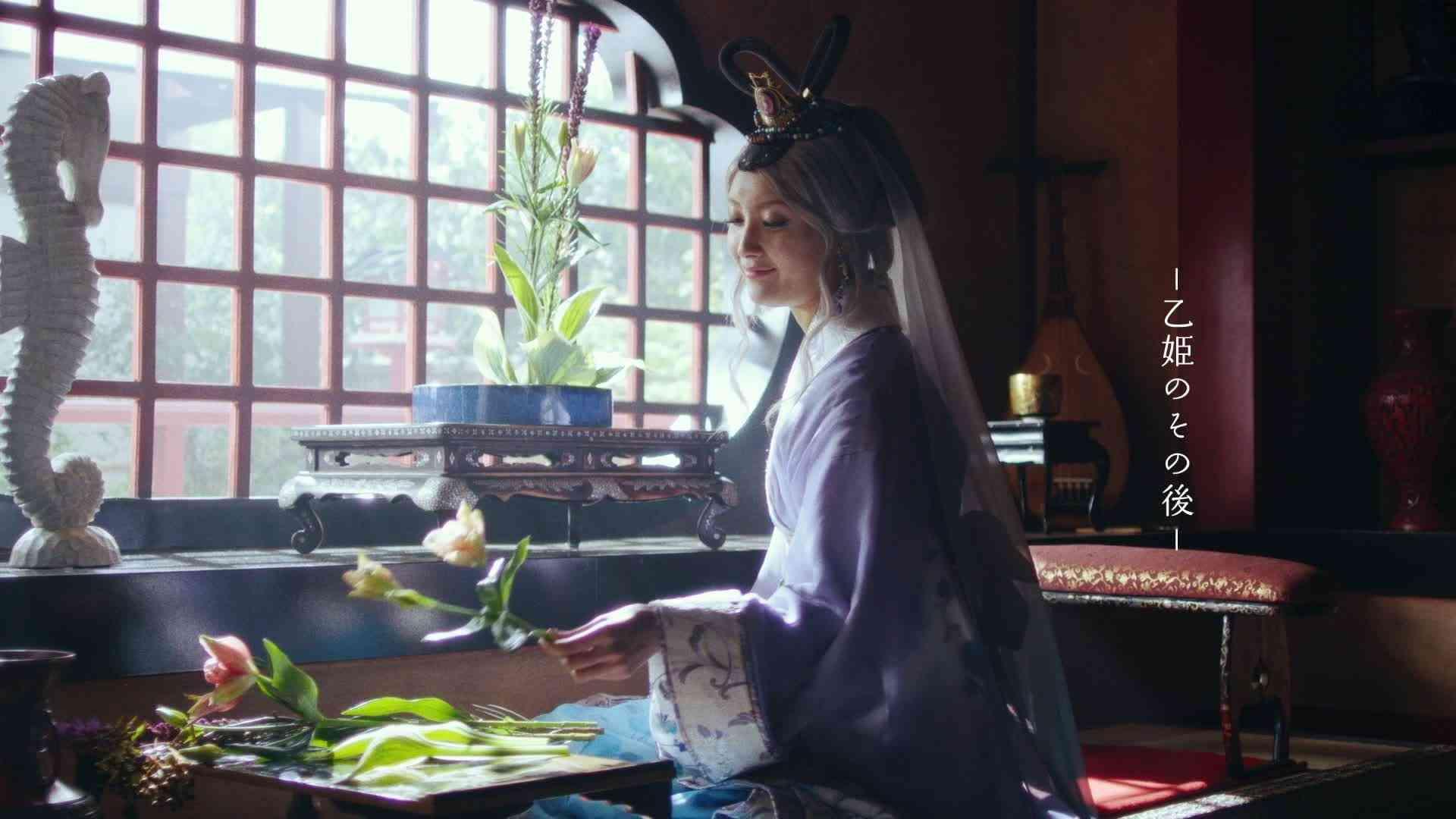 「未来の乙姫」篇 - YouTube