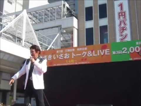 isao sasaki ultraman live - YouTube