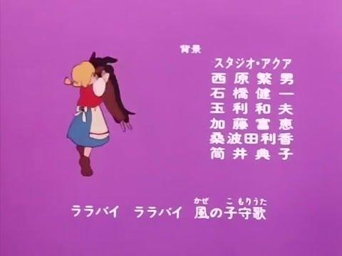 牧場の少女カトリ OP&ED [ステレオ] - YouTube