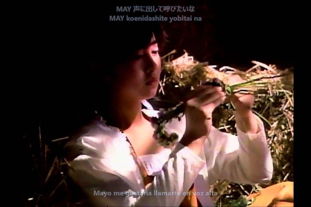 Yuki Saito (斉藤由貴) - May / Español - YouTube