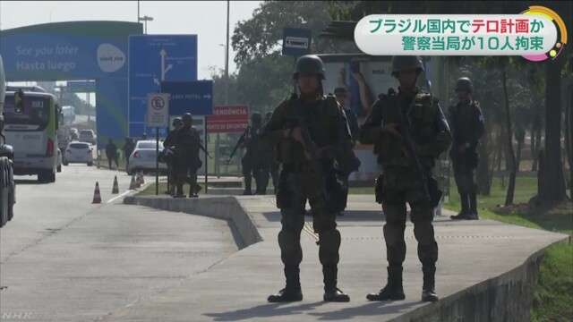 リオ五輪、テロ企てた疑いで10人を拘束(ブラジル)