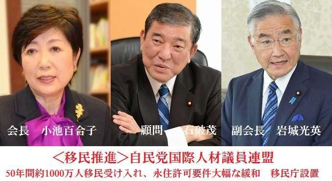 【都知事選】小池百合子氏、正式に出馬表明「しがらみなく戦える」
