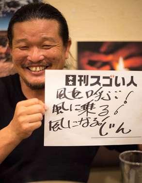 石川 仁|最古の船と言われる葦船で日本初の外洋航海をしたスゴい人! | 日刊スゴい人!