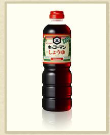 おすすめのお醤油