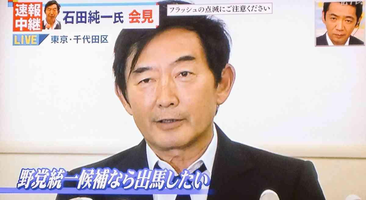 石田純一氏、都知事選出馬で条件提示「野党の統一候補なら立候補する」