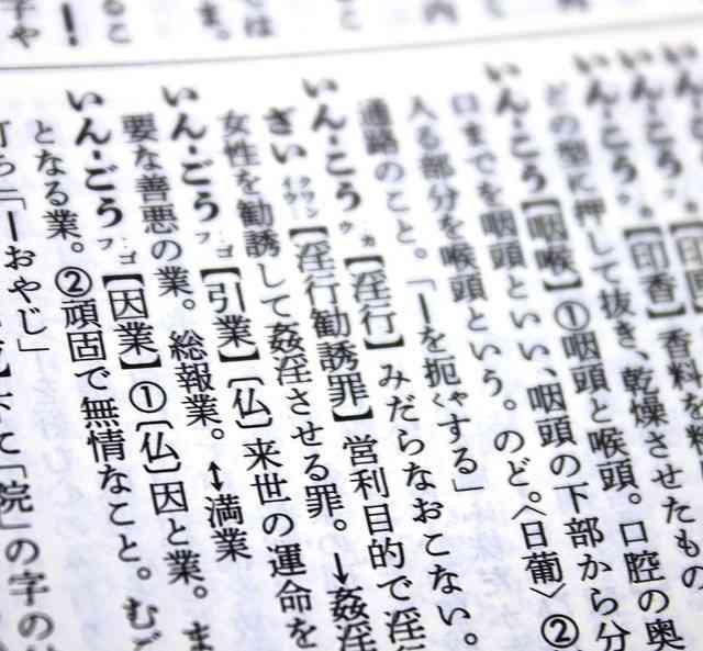 鳥越俊太郎氏の「女子大生淫行」疑惑 ネット上では指摘も - ライブドアニュース