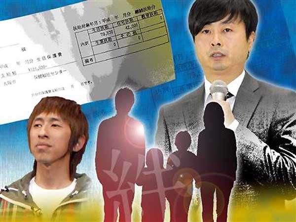 【生活保護を問う】父が市職員、おじが市議でも生活保護受給 「弟家族とは疎遠」「話す義務、ない」…!! 韓国経済.com