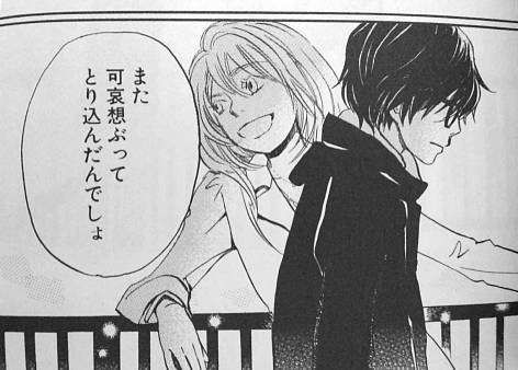 実写『3月のライオン』キャスト発表 島田開は佐々木蔵之介「胃がキリキリ」