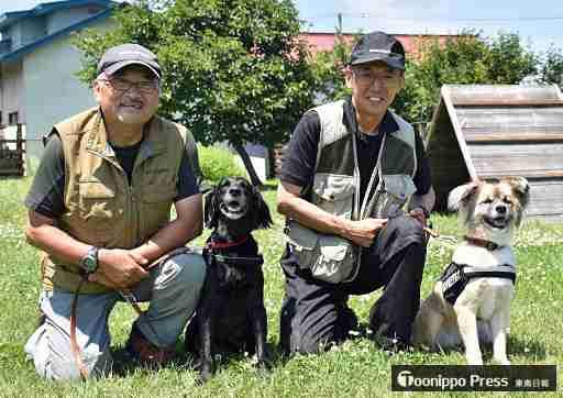 元捨て犬2頭、警察犬に/Web東奥・ニュース
