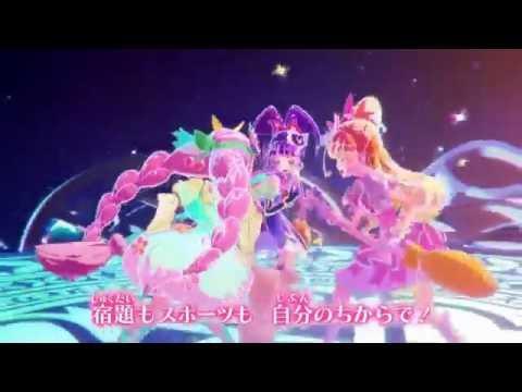 魔法使いプリキュアED「魔法アラ・ドーモ!」 - YouTube