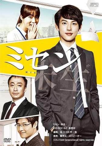 <中島裕翔>7月期ドラマで主演 韓国で社会現象になったドラマが原作 (まんたんウェブ) - Yahoo!ニュース