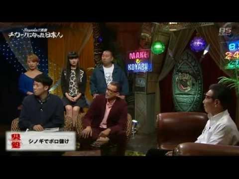 MR.KEI ~BAZOOKA~ アメリカ極悪刑務所を生き抜いた日本人 - YouTube