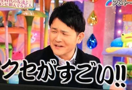 """土屋太鳳、""""優等生""""イメージ覆す毒舌キャラで新境地! 『トリガール!』実写映画化"""