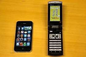 携帯代いくらですか?