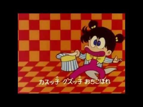 <あさりちゃん>作者「室山まゆみ」が最多巻数でギネス認定 あさりちゃんの主題歌 - YouTube