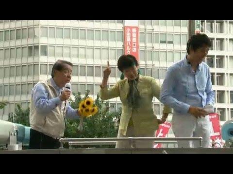 山口敏夫、小池百合子 街頭立ち合い演説会@新宿西口【都知事選2016】 - YouTube