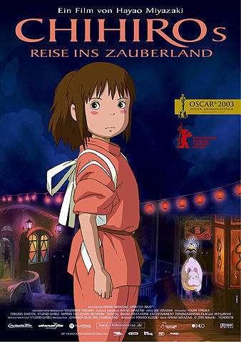 米サイト選出「21世紀のアニメ映画ベスト50」 1位にジブリ作品 : 映画ニュース - 映画.com