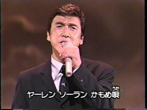 北の三代目(小金沢昇司) 1996 - YouTube