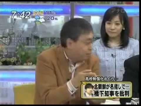 日本のメディアの中には朝鮮学校卒業者が多いんです - YouTube