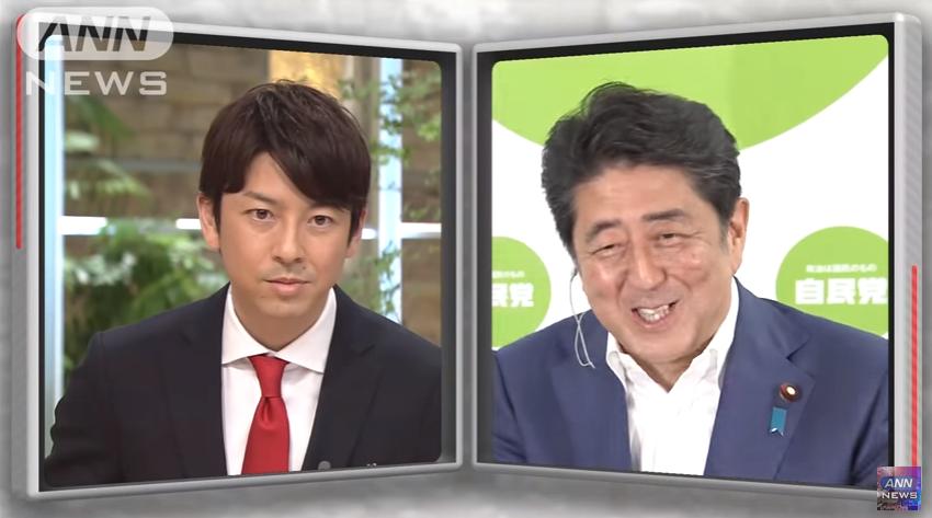 報道ステーション富川悠太アナの頭が悪すぎて安倍総理が笑いだしてしまう(動画あり) | netgeek