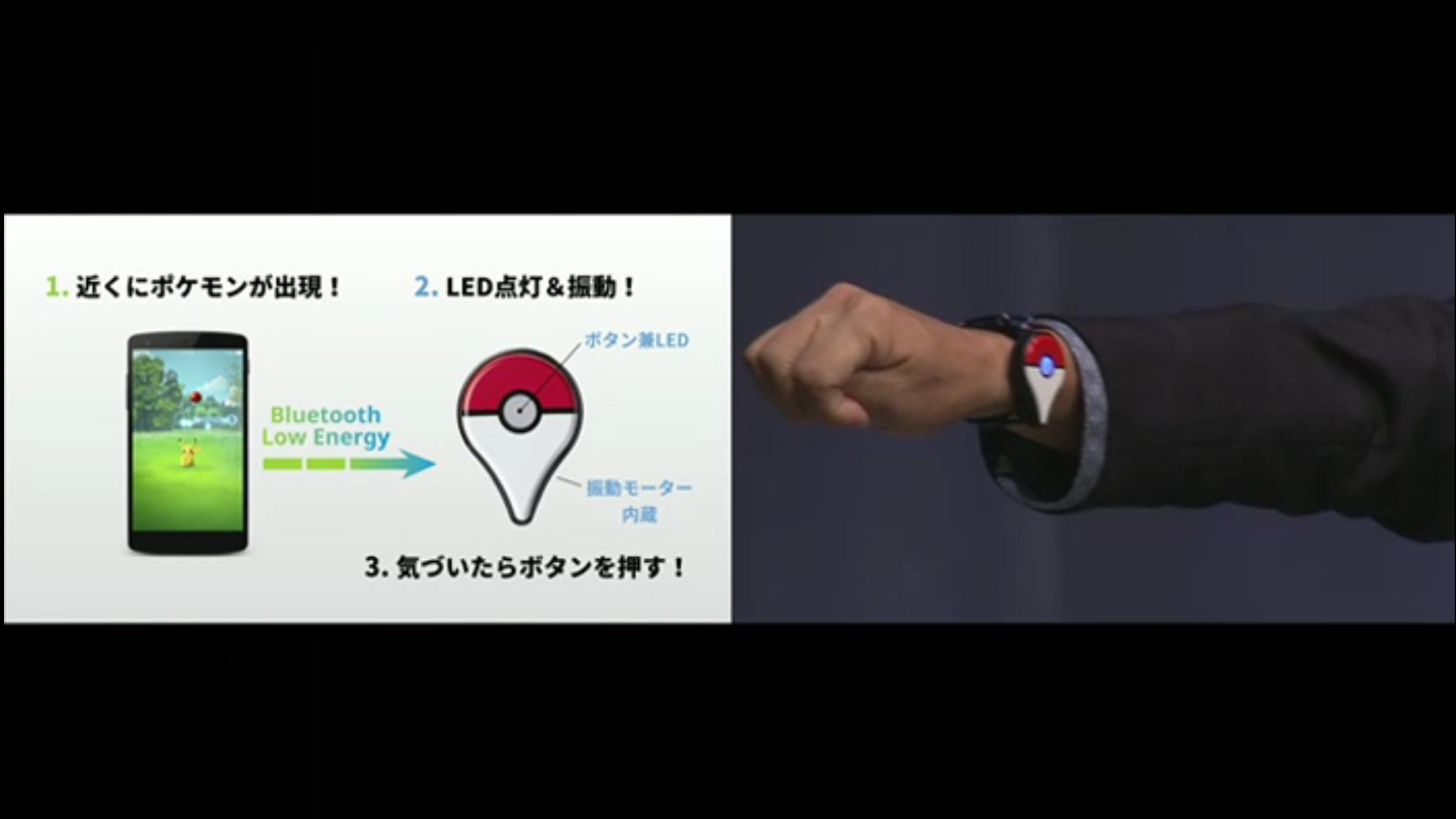 ポケモンGO、20日に日本でローンチ(サービス開始)か?