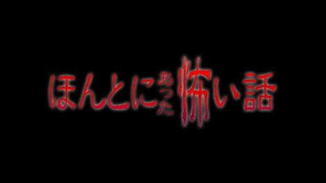 Sexy Zone中島健人、念願の『ほんとにあった怖い話』主演決定 「輝かしい歴史に僕の叫びも並ぶ」