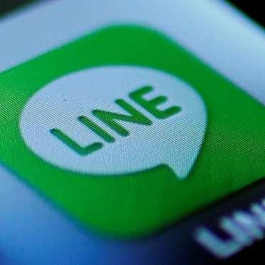 上司から深夜3時にLINEで業務命令…LINEパワハラがコワい!返信ないと小言、グループ内で個人攻撃   ビジネスジャーナル
