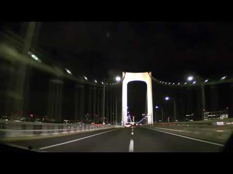 (HD)夜の首都高ドライブ[Night Metropolitan expressway drive] - YouTube