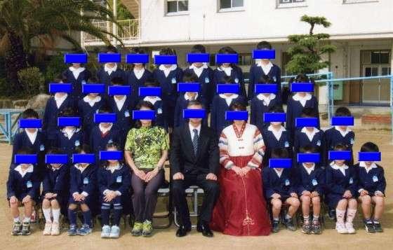 全盲生徒に「時計見なさい」、手不自由なのに熱い急須持たせ…「指導不適切」大阪市の中学校教諭を分限免職