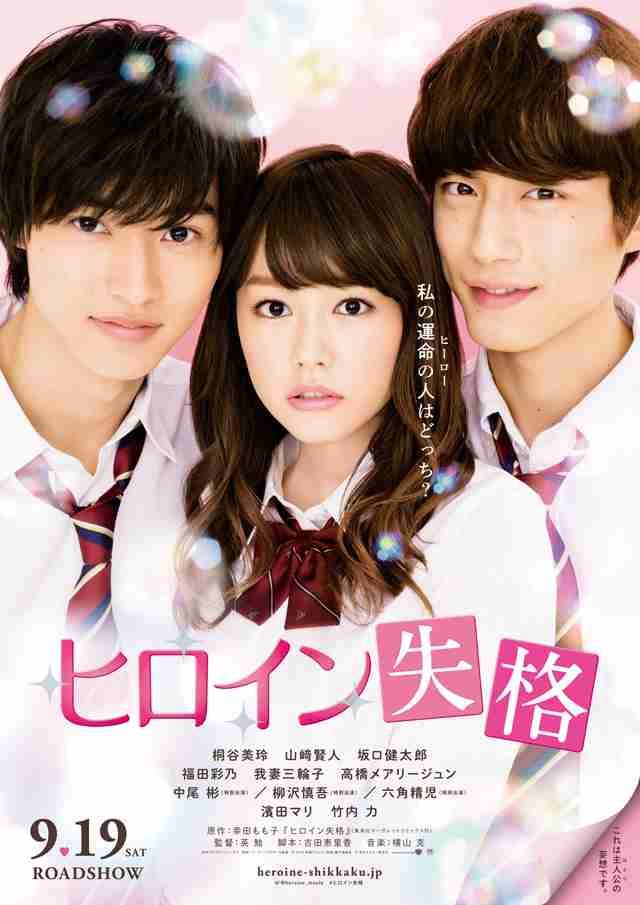 Doramas coreanos comedia romantica online dating 10