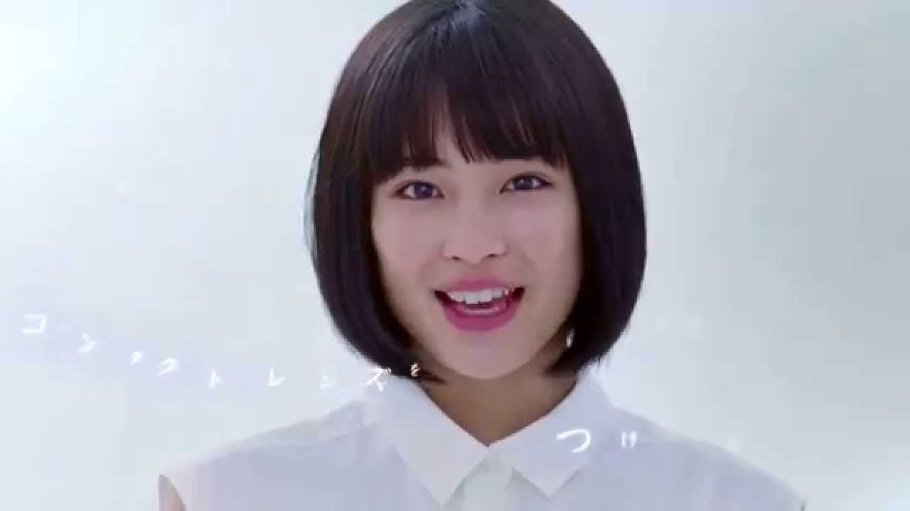 広瀬すず 目薬CM - YouTube