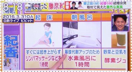 北川景子の入浴時間がわずか「20秒」 スタジオは驚き