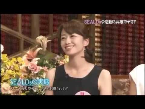 奥田愛基 SEALDsの実態 - YouTube
