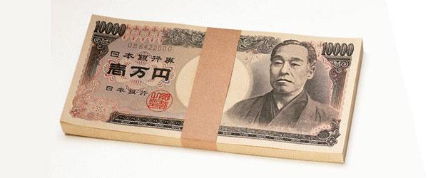 「あなたの衣類、全部処分したら100万円あげる」って言われたらやる?