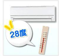 【28度の根拠って?】職場のエアコン設定温度のホントの話 - NAVER まとめ
