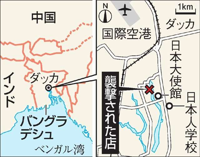 不明の日本人7人「厳しい」 救出の1人は被弾 ダッカ:朝日新聞デジタル