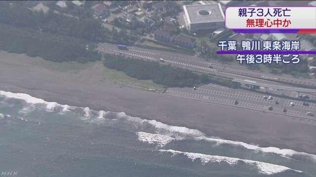 母親と子ども2人死亡 無理心中か 千葉 鴨川 | NHKニュース