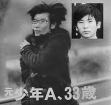 茨城女性死体遺棄 「ただ人を刺したかった」高2少年を再逮捕「被害者に後方から駆け足で接近」