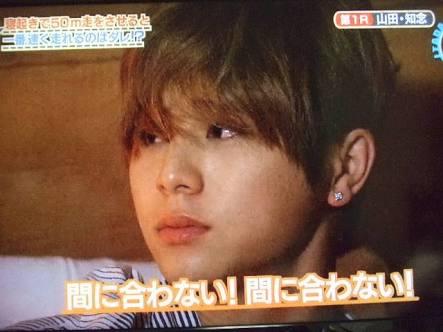 """Hey!Say!JUMP・山田涼介、10月期""""月9初主演""""決定!「学園ドラマになる可能性高い」"""