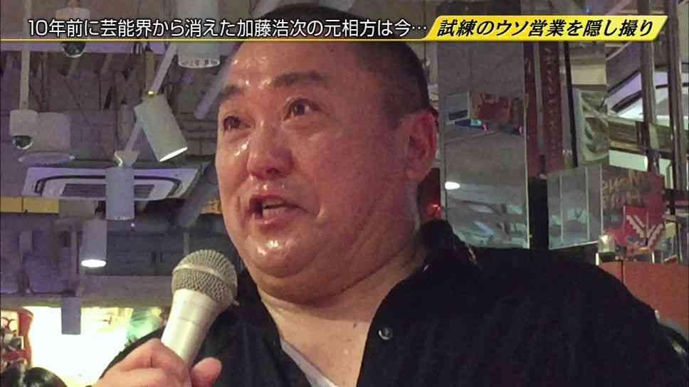 光浦靖子 極楽とんぼの山本圭壱に「意地悪されてた」と告白…「殺そうと思ってた」