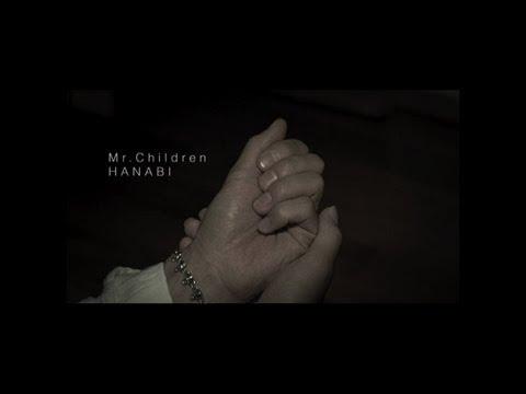 Mr.Children「HANABI」Music Video - YouTube
