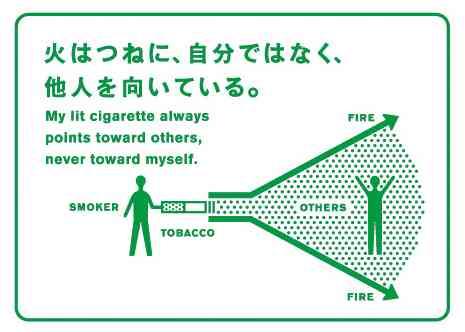 綾小路翔、歩き煙草の喫煙者に「民度低い」と批判
